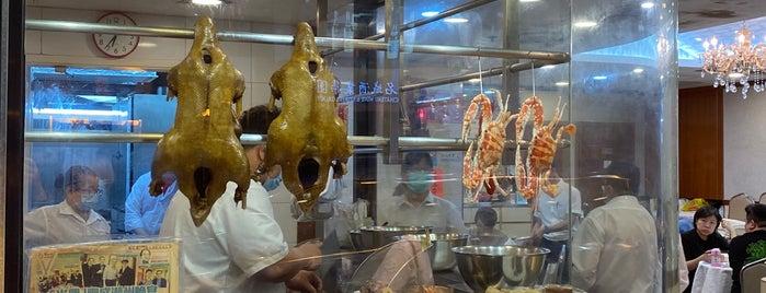 Shung Hing Chiu Chow Seafood Restaurant is one of สถานที่ที่ Nina ถูกใจ.