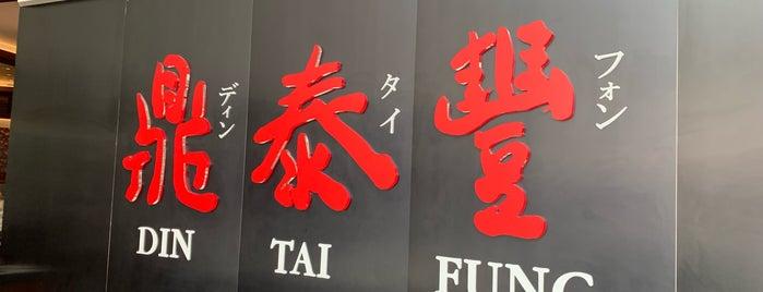 Din Tai Fung is one of Locais curtidos por Karen.
