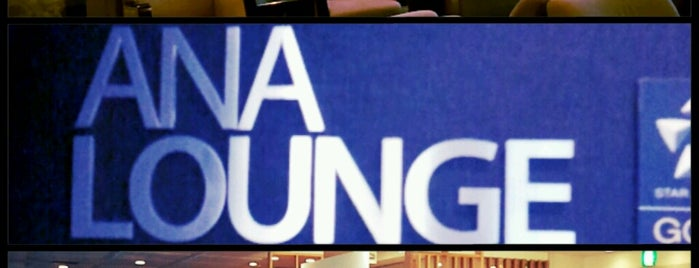 ANA LOUNGE (International) is one of Tempat yang Disimpan Orietta.
