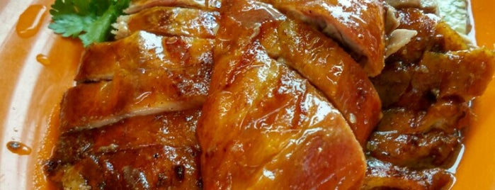 Soon Fatt Beijing Roasted Duck 顺发北京烧鸭 is one of To explore.