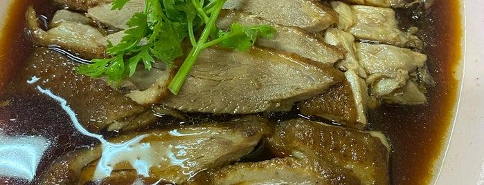Tang Hong Pho Chana is one of Top Taste.