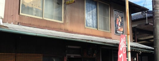 安田屋 is one of Orte, die Shioura gefallen.