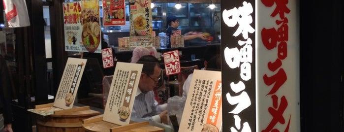 味噌ラーメン専門店 麺屋國丸 is one of Osaka.