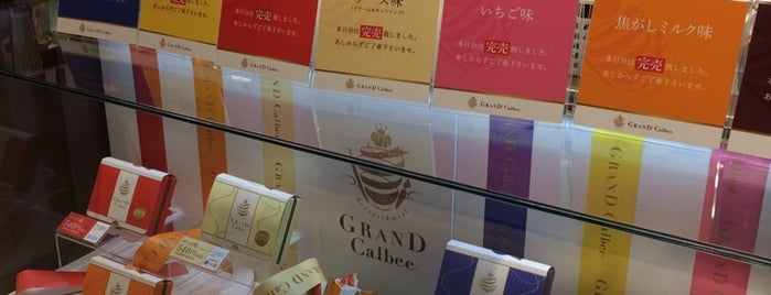 GRAND Calbee is one of Osaka Eats/Drinks/Shopping/Stays.