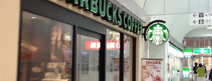 Starbucks is one of 鹿児島探検隊.
