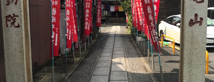 橋場不動尊 (橋場不動院) is one of 浅草七福神めぐり.