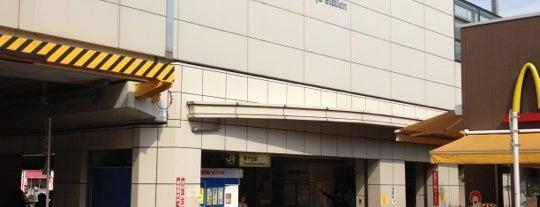 Minami-Senju Station is one of Lugares guardados de Orietta.