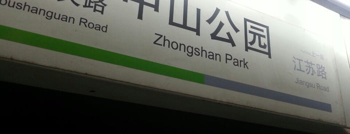 Zhongshan Park Metro Station is one of Metro Shanghai.