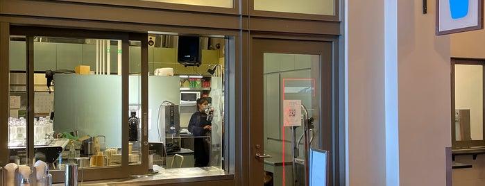Blue Bottle Coffee Kiosk is one of SF Coffee.