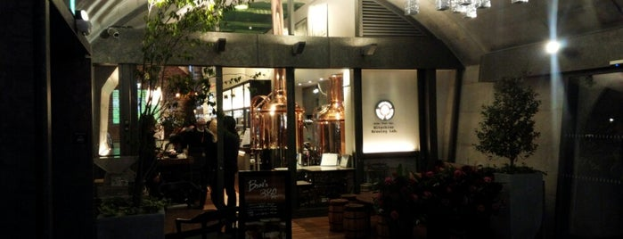 Hitachino Brewing Lab. is one of Tokyo.