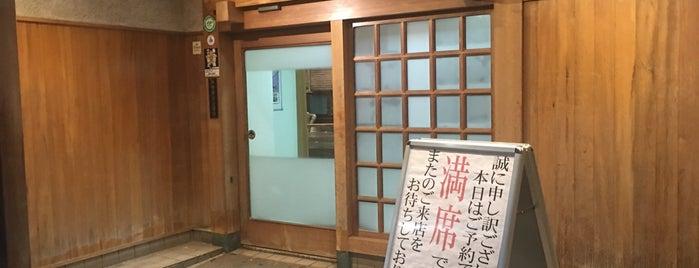 はつしろ 黒崎店 is one of สถานที่ที่ Hirorie ถูกใจ.