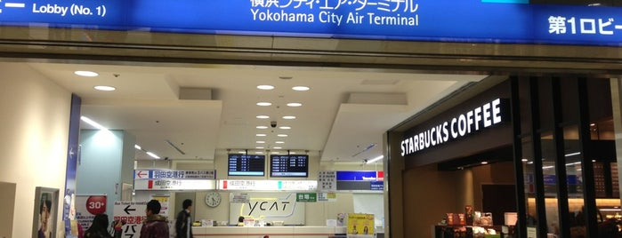 Yokohama City Air Terminal (YCAT) is one of Lugares favoritos de Hideo.