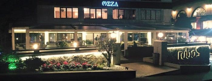 RubaS Nargile Cafe is one of Orte, die Gökalp gefallen.
