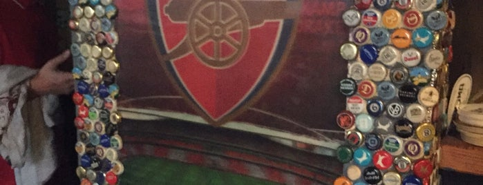 Gunners is one of Serbia.