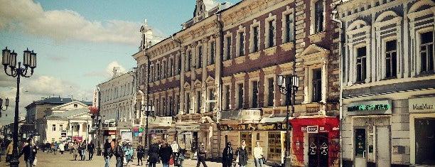 Большая Покровская улица is one of Нижний Новгород.