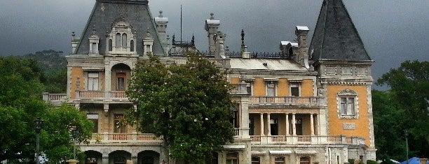 Массандровский дворец is one of Crimea.