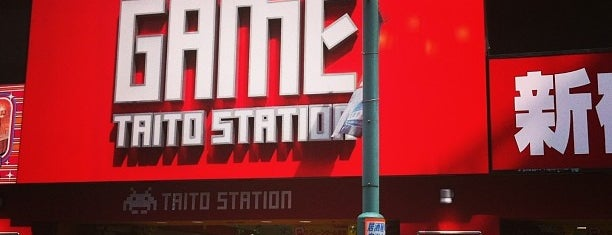 Taito Station is one of Bons Plans Tokyo.