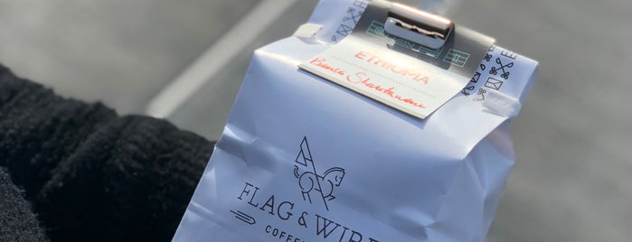 Flag and Wire Coffee is one of Cusp25'un Beğendiği Mekanlar.