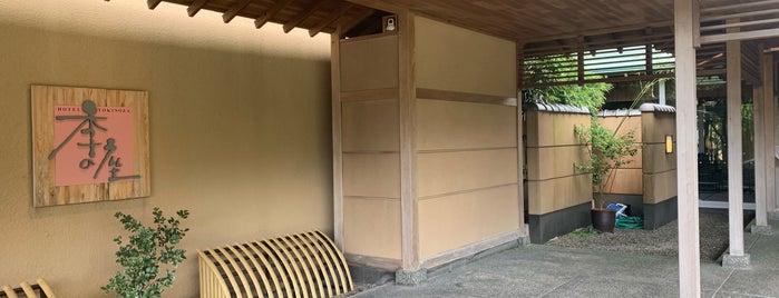 紀伊長島 きほく千年温泉 ホテル季の座 is one of 宿.