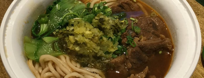 Noodle Culture is one of Lieux sauvegardés par Alex.
