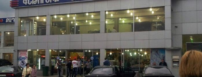 Gntuniq Bakery and Supermarket | Գնթունիկ is one of Syuzi : понравившиеся места.
