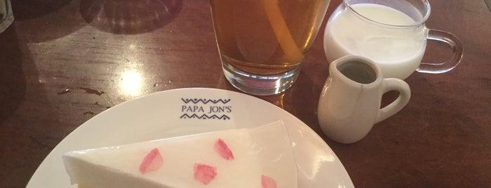 Papa Jon's Cafe 今出川本店 is one of Kyoto-Japan.