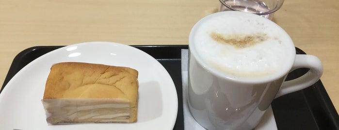 アジアンティー一茶 is one of 本町〜心斎橋.