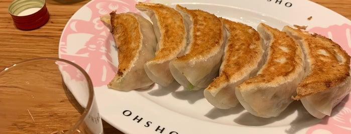 Osaka Ohsho is one of Locais salvos de Hide.