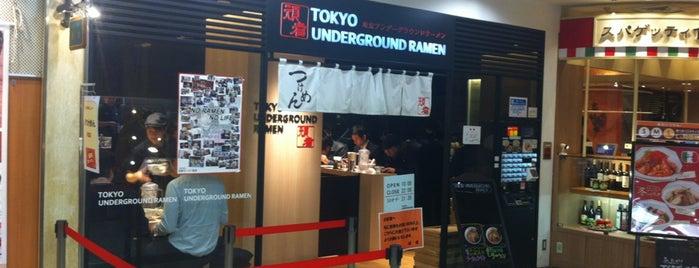 Tokyo Underground Ramen Ganja is one of Japón.