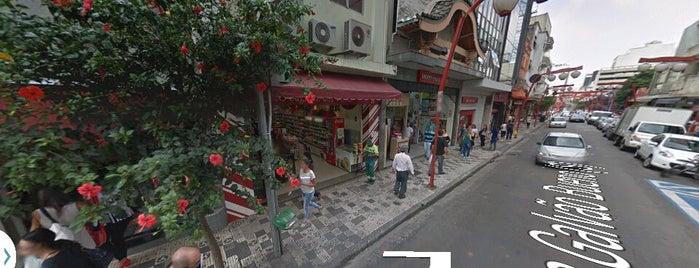 O Segredo dos Doces is one of Lugares legais em São Paulo.