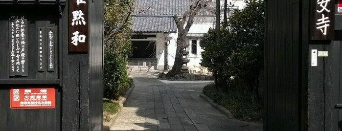 講安寺 is one of Posti che sono piaciuti a Yuzuki.