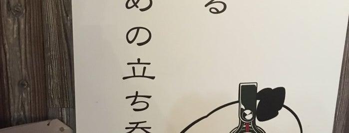 立ち呑み酒場 pandaRoom 大名 is one of (整理用)★ Kyusyu 九州.