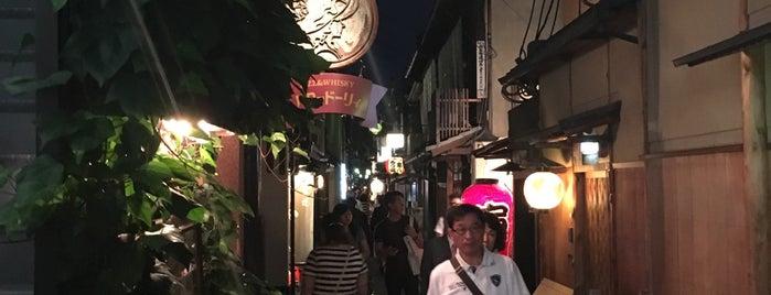 もつ鍋 寅屋 is one of Kyoto Casual Dining.