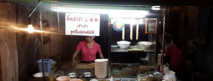Lim Lao Sa is one of BKK_Noodle House_1.