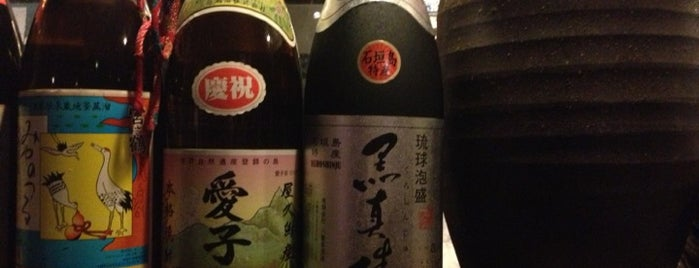 酒と料理 かぶ菜 is one of Lieux sauvegardés par Hide.