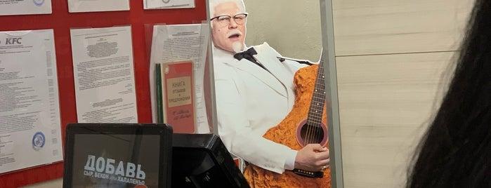 KFC is one of Locais curtidos por Tanya.