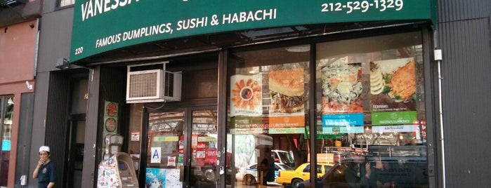 Vanessa's Dumpling House is one of East Village Food Tour.
