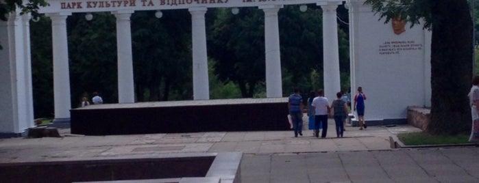 Парк ім. Ю. О. Гагаріна is one of Orte, die Elena gefallen.