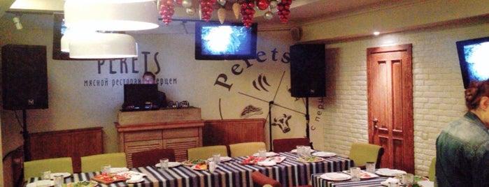 Perets is one of Tempat yang Disukai Elena.