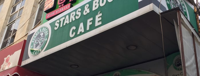 Stars&Bucks Cafe is one of Ronsho has left the building.