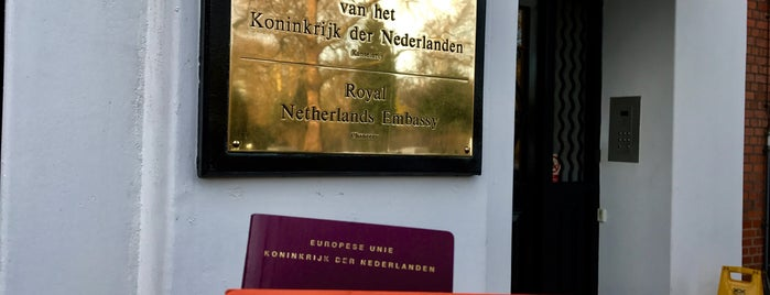 Embassy of the Kingdom of the Netherlands is one of Andreaさんのお気に入りスポット.