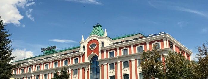 Sheraton Nizhny Novgorod Kremlin is one of Lieux qui ont plu à Alexey.