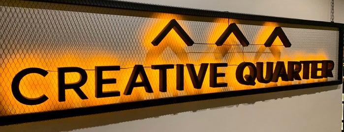 Creative Quarter is one of Київ.