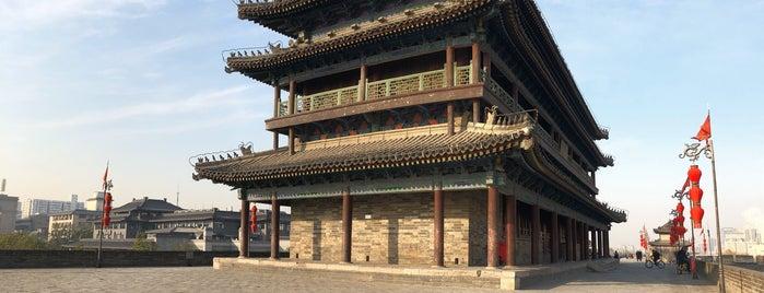 East Gate is one of Pelin'in Beğendiği Mekanlar.