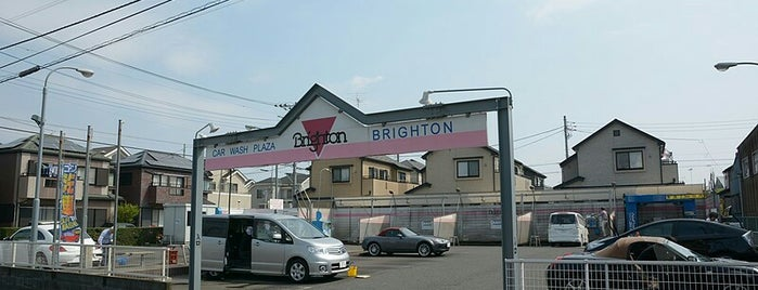 CAR WASH PLAZA Brighton is one of コイン洗車場(横浜周辺).