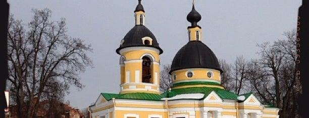Gostilitsy is one of Искусство и природа!.