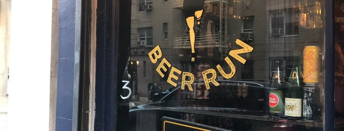 Beer Run NYC is one of Lieux qui ont plu à Marie.