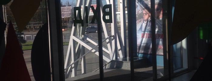 Multiplex is one of Илья : понравившиеся места.