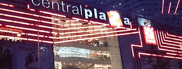 CentralPlaza Chaengwattana is one of Yodpha : понравившиеся места.