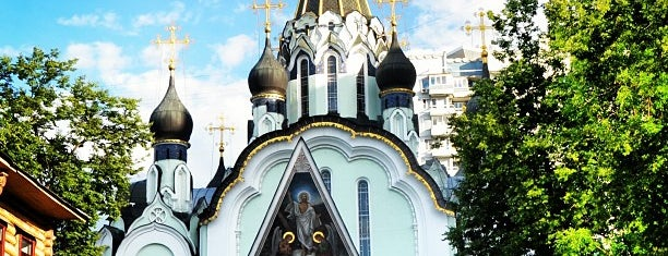 Храм Воскресения Христова в Сокольниках is one of Lieux qui ont plu à Alex.
